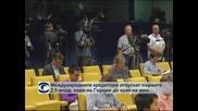 Еврогрупата договори разсрочено плащане на 6,8 млрд. евро от помощта за Гърция