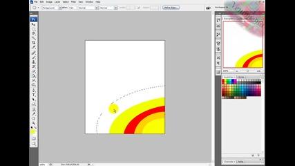 Photoshop урок - Музикален цветен фон (bg audio)