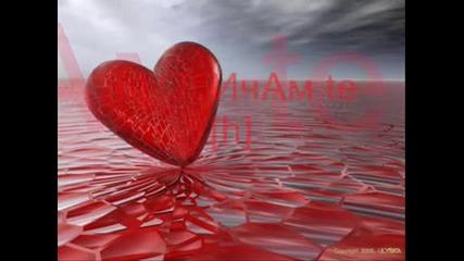 [h] Да Можех да ти кажа ... колко мнооого те обичам . . . ;[