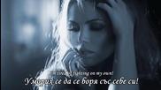 ® Schiller & Jael - Tired « Уморена » bg превод