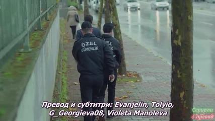 Черна любов Kara Sevda еп.8_1 Бг.суб.