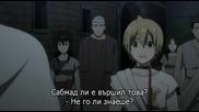 [gfotaku&easternspirit;] Magi (2012) S01 E11