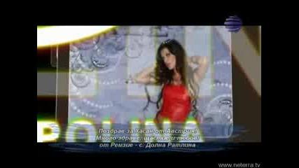 Полина - Обичах Те До Полуда
