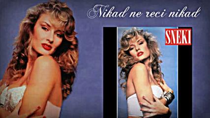 Sneki - Nikad ne reci nikad - Audio 1991
