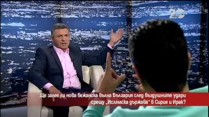 Ще залее ли нова бежанска вълна България - Часът на Милен Цветков (24.09.2014г.)