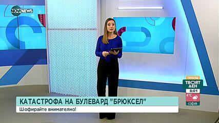 """Катастрофа на булевард """"Брюксел"""" в София"""