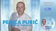 Perica Puric - 2014 - Pogledaj me Boze malo (hq) (bg sub)