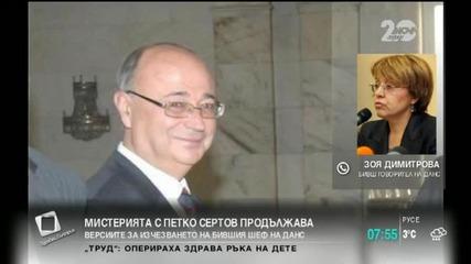 Зоя Димитрова: Колата на Сертов е с GPS и се следи
