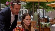 Романтични следобеди в неделя с филмите по DIEMA FAMILY