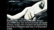 Djansever ((2009 2010)) Belja Mangipaskiri Novi Album Track N ...