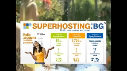 Рекламите във Vbox7 и Youtube
