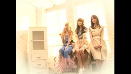 Момичетата от Girls Generation