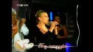 Десислава - О Соле Мио (live)