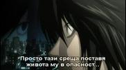 Death Note - Еп. 6 - Bg Sub