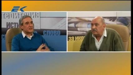 Диагноза с Георги Ифандиев 24.09.2014