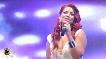 Kristina Kuzmanovska - Ljubav sa 5 zvezdica
