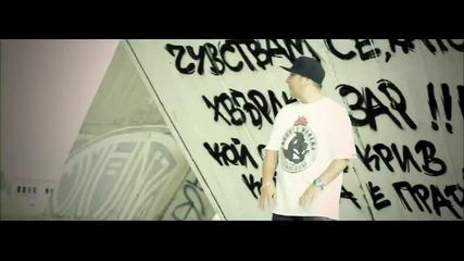 Igrata - Hvyrlen Zar (official Music Video) [full Hd 1080p]