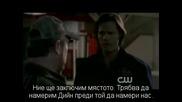 Supernatural season 6 episode 16