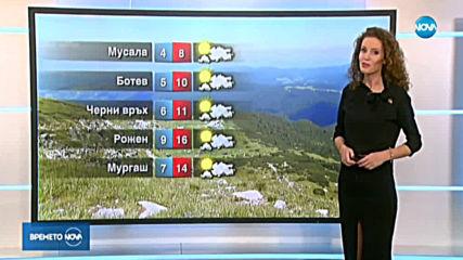 Прогноза за времето (17.10.2019 - централна емисия)