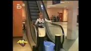 Без Думи - Номер На Ескалатор