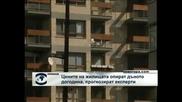 Цените на жилищата опират дъното догодина, прогнозират брокери