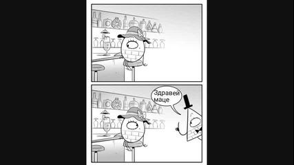 Гравити Фолс комикс С05 Е19