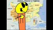 Toi znae vsichki gradove na bulgariq (смях)
