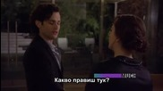 Gossip Girl season 5 episode 18