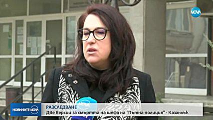 Самоубийство е основната версия за смъртта на шефа на КАТ-Казанлък
