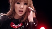 [ Mv ] 2ne1 - Dont Stop the Music ( High Quality )