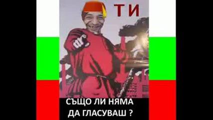 Ръка На Горе Ако Подкрепяте България