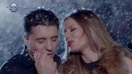 Емилия и Борис Дали - Обичай ме