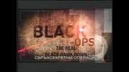 """Черни операции - Легендата за падналия """" Блек Хоук"""", Могадишо, Сомалия"""