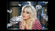 Теди Александрова и Гъмзата - Любовен апогей ( Cd-rip )