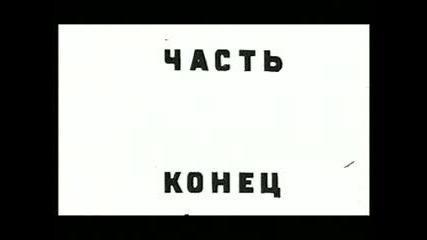 Изтребител Су - 27 - Самолет За Изпълнения