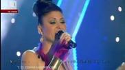 Българската песен на Евровизия 2012 - Софи Маринова - Любов без граници