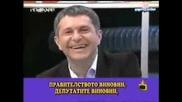 Лудият Зрител На Милен Цветков!Господари на Ефира - 27.11!!!Смях