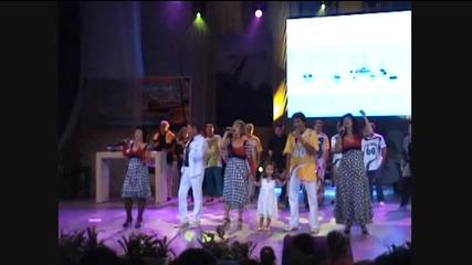 Фамилия Тоника С Шик И Ани Върбанова - Нека Да Е Лято - на живо - 2009