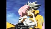 Ou Dorobou Jing Епизод 2 Bg Sub Hq [otakubg]