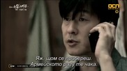 Бг субс! Bad Guys / Лоши момчета (2014) Епизод 8 Част 1/2