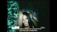 Rihanna - Ne Spirai Muzikata Bg Subs