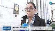 ОБГАЗЯВАНЕ: Сигнали за остра миризма вдигнаха на крак службите в Бургас