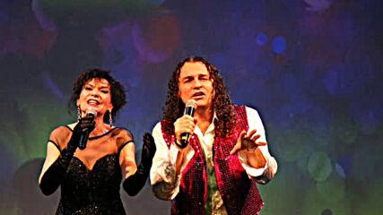Деян Неделчев И Румяна Коцева-1996
