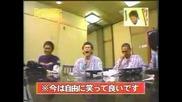 Лудо Японско Шоу