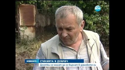 Десетки не могат да се върнат по домовете си в Добрич - Новините на Нова