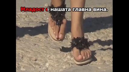 Мими Иванова и Борис Годжунов - Хора и Улици