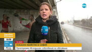 Продължава издирването на убиеца, застрелял мъж в София