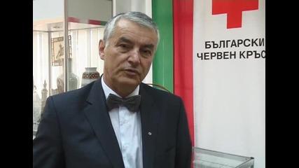 БЧК отличи DarikNews.bg