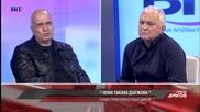 Слави Трифонов пред Сашо Диков за трите дявола, референдума и любовта2