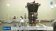 НАСА изпраща космически апарат към Слънцето